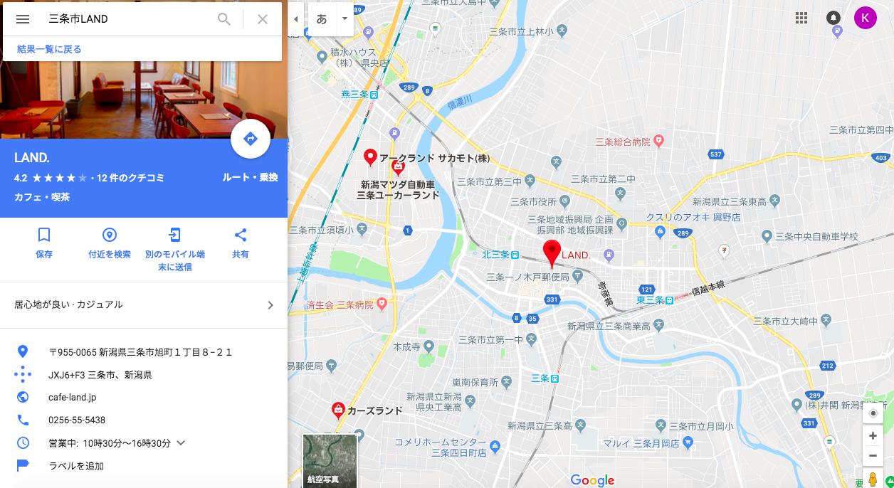 三条市LAND様Googleマップ