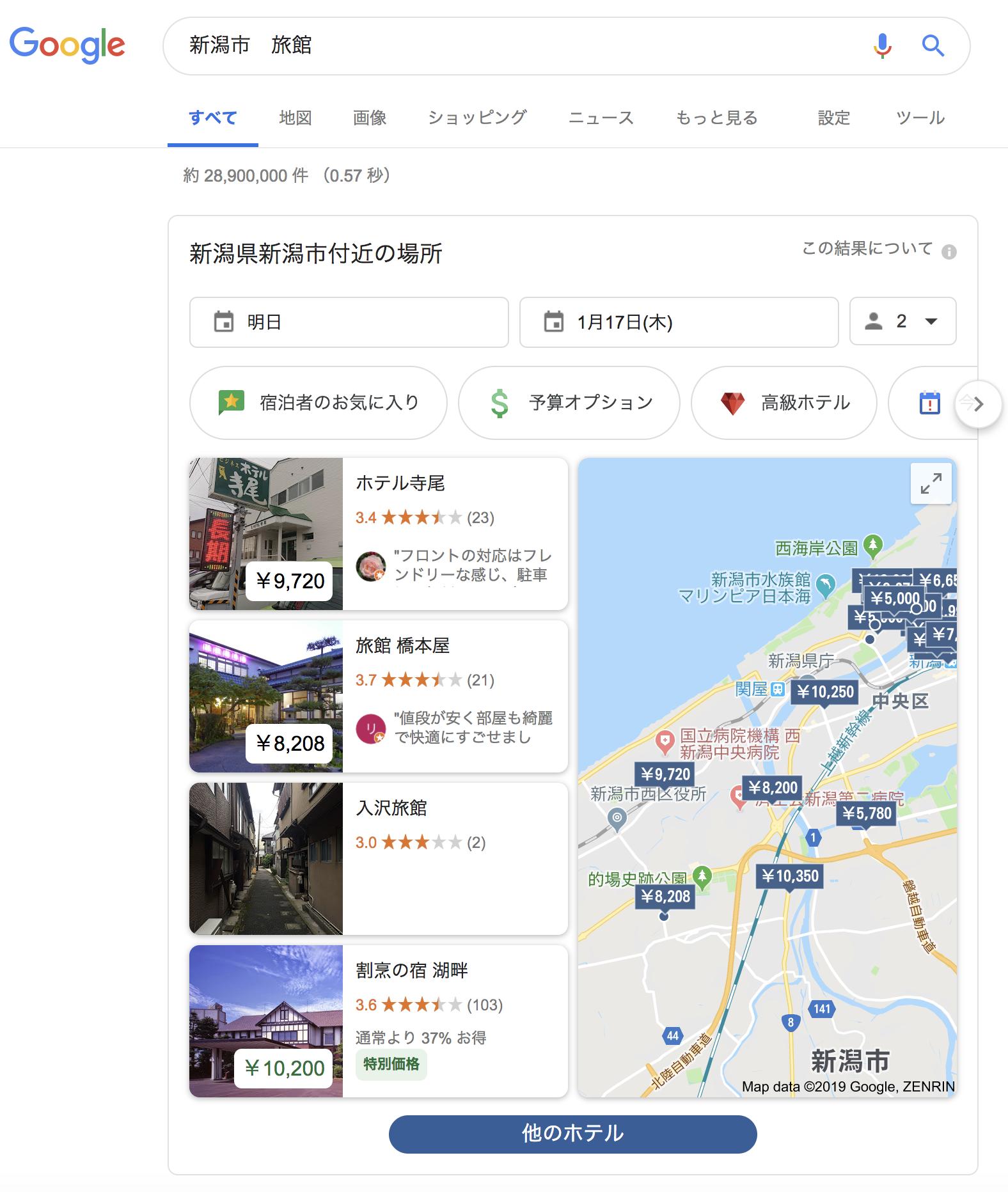 新潟市 旅館の検索結果