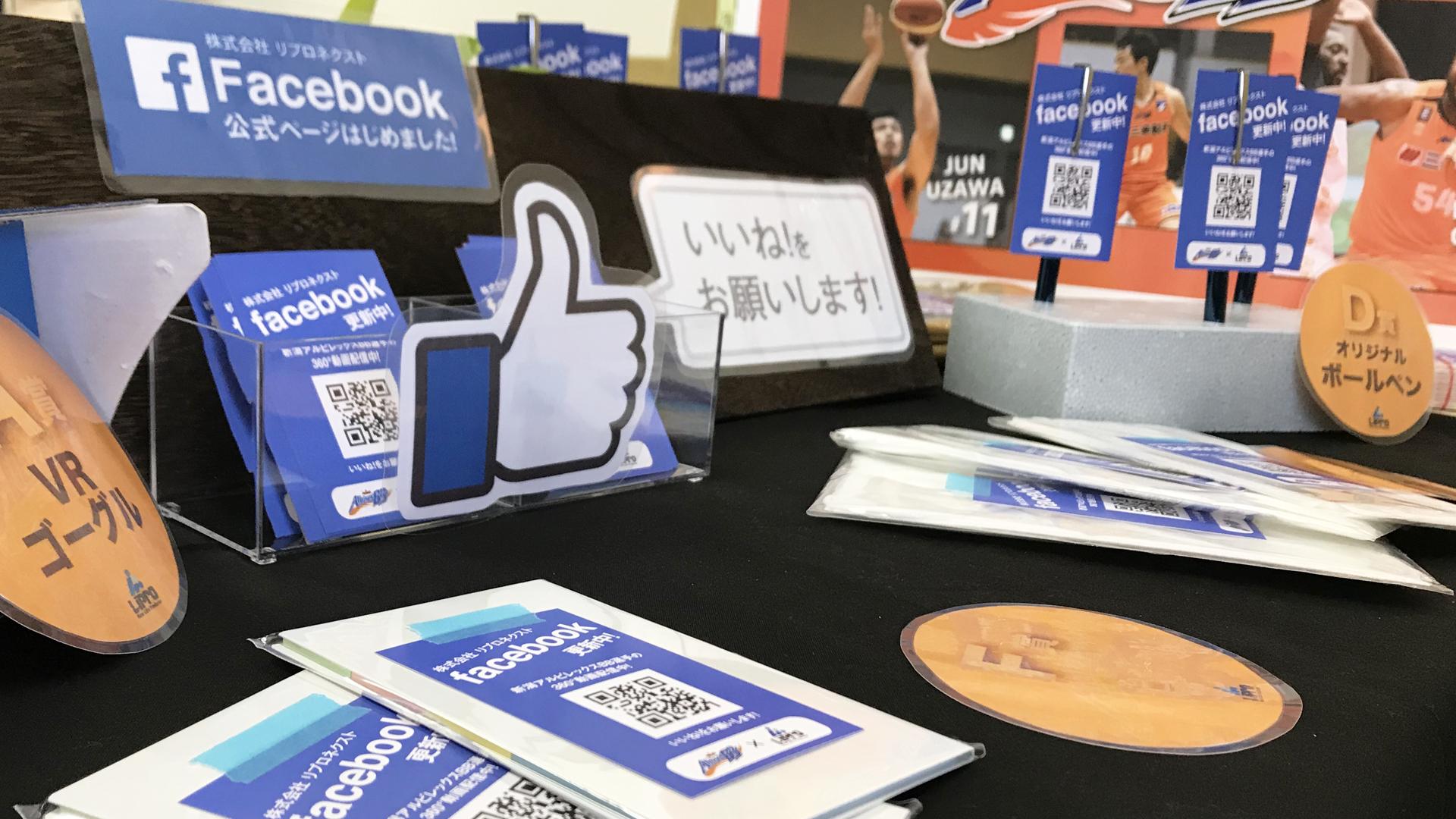 Facebookいいね!カード